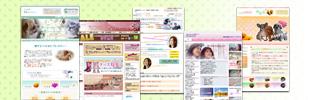 ホームページ作成のイメージ
